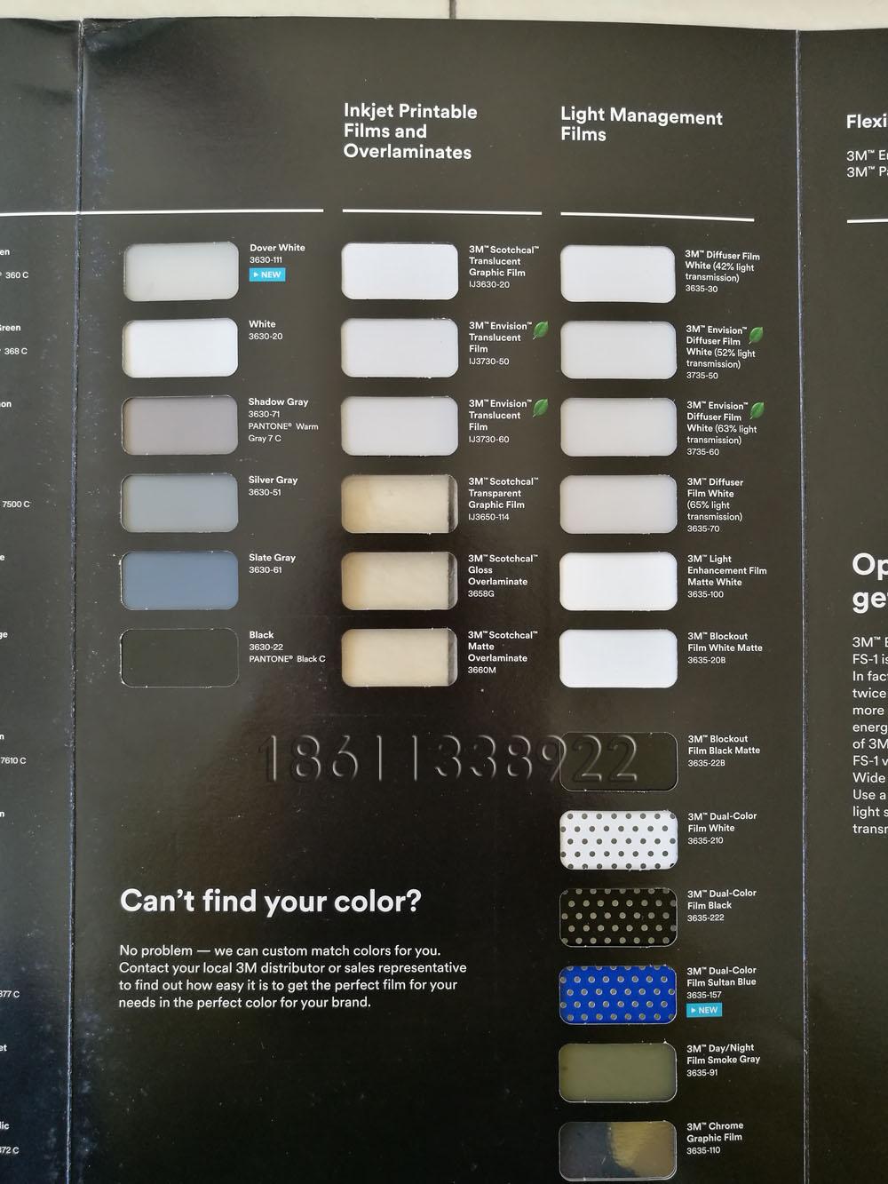 3M3730/3630灯箱贴膜色卡